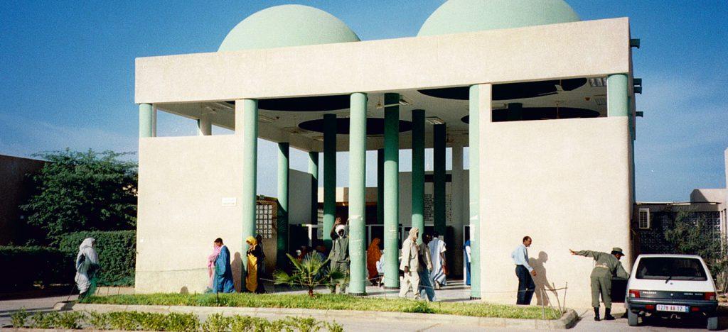 Centre national de cardiologie