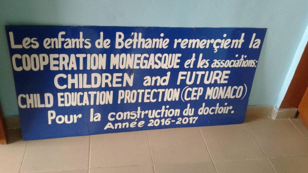 Projet : ORPHELINAT BENIN